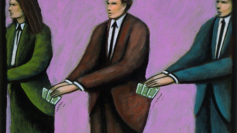 Есть ли коррупция в банках?