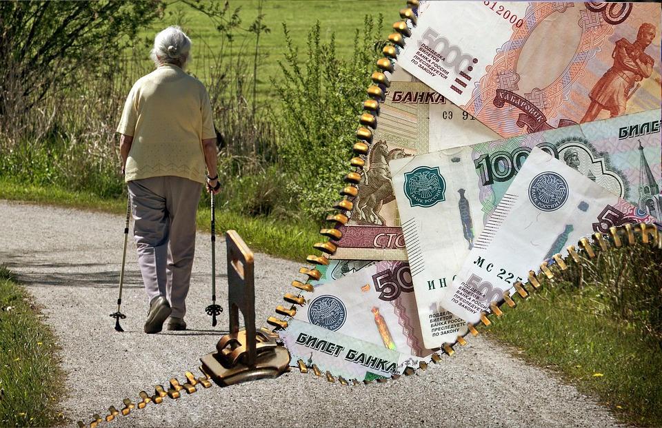 Пенсия Сбербанка для самозанятых. Плюсы и минусы