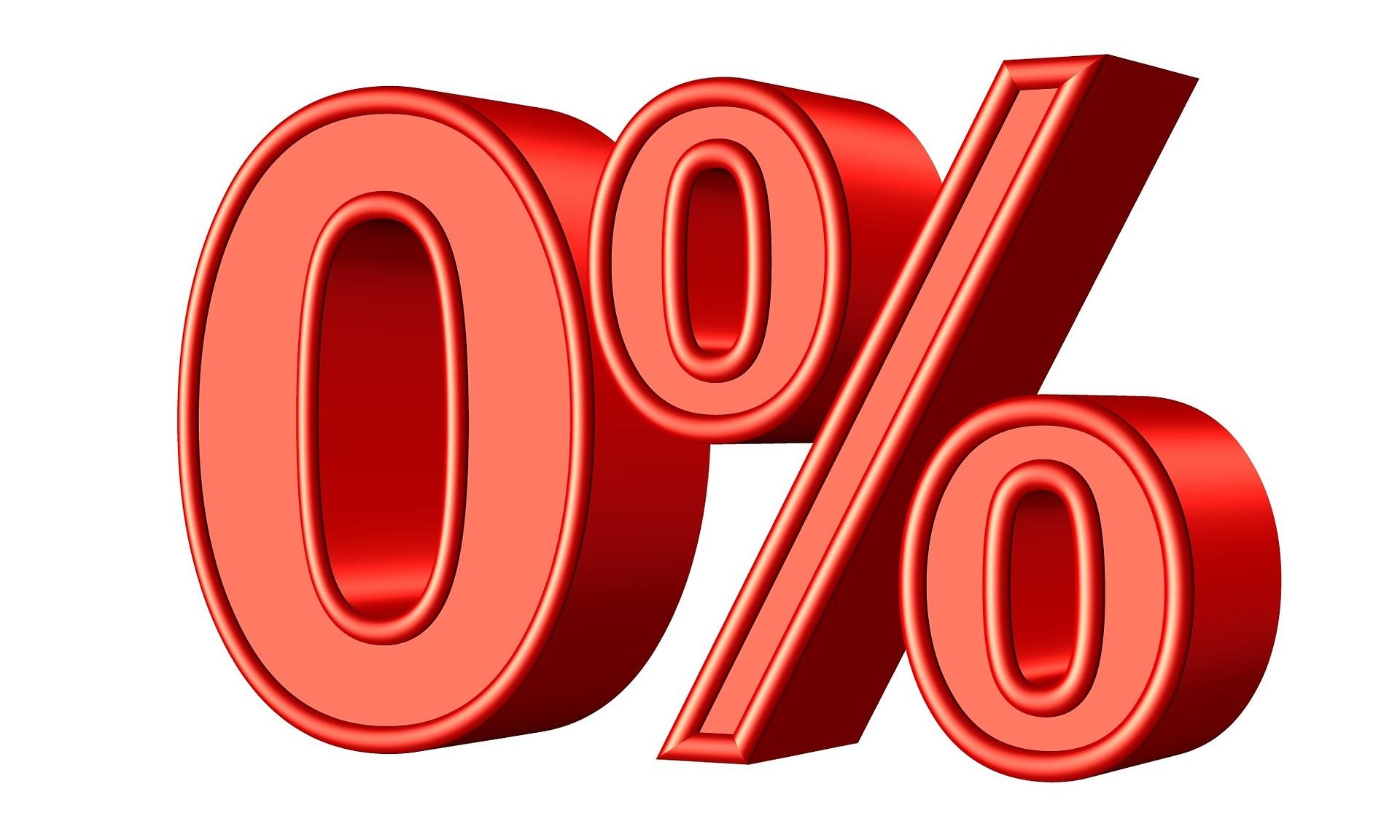 Кредит без процентов — теперь реальность!
