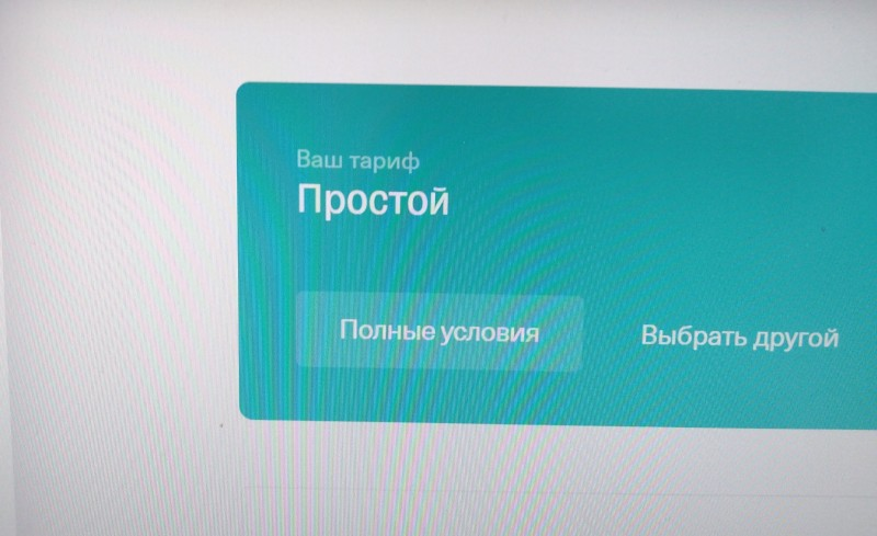 Топ-1 Счетов для ИП УСН на 2021 с онлайн-бухгалтерией